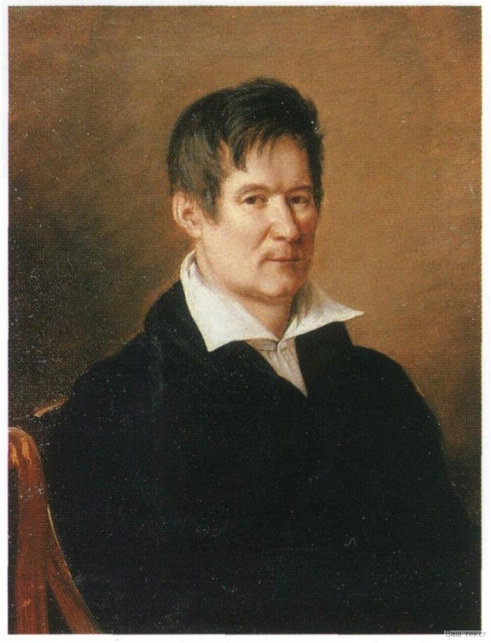 Василий Петрович Стасов (1769-1848)