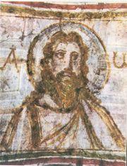 Иисус. IV век, римские катакомбы